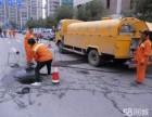 鄞州姜山抽粪 管道清洗清淤
