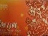 移动手机卡网上充值 中国移动充值代理 中