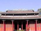 红海湾风车岛,凤山妈祖风景区,红宫红场,彭拜故居