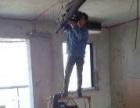 拆装维修回收空调 热水器 太阳能 洗衣机 液晶电视
