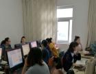 合肥电脑基础办公自动化培训 合肥较优质电脑培训中心
