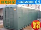 惠州生活污水处理工程一体化污水处理设备地埋式污水处理设备