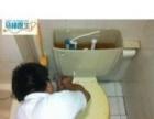 冷水滩区专业厕所失物打捞+疏通管道