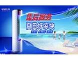 上海威卡锅炉(维修各点-24小时服务维修联系方式多少?