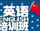 上海少儿英语培训哪家好 让孩子成为学习的主人