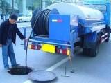 海淀高壓清洗管道 抽污水 疏通化糞池 疏通下水道 疏通馬桶