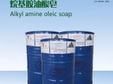 烷基胺油酸皂除蜡速度非常快速,除蜡水原料
