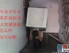广州蚂蚁搬家公司长途搬家电话长途搬公司价格