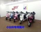 厂家内部关系进货,深圳东莞送货上门!