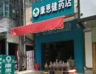 茂南55平米医药保健-药店12万元