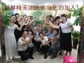 无锡尚赫加盟 华东区最具实力的尚赫沙龙