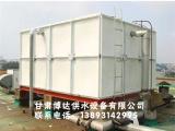 甘肃博达供水设备专业的玻璃钢水箱,天水玻璃钢水箱销售