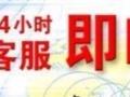 潮州印刷厂 印刷杂志 印刷书籍 印刷书刊 期刊