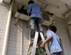 空调维修 随叫随到 郑州各个地区均有维修站点