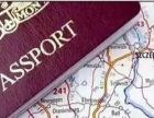 比利時商務簽證申請如何辦理需要提供哪些資料呢多久出簽沒