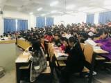 北京各区报考保育员条件须知 报名咨询中心