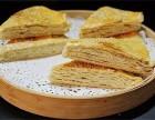 开封千层饼技术培训总部学习期间免费提供食宿