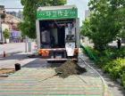 沧州分离式吸粪车出售 分离式抽粪车 全系列全规格 九九八