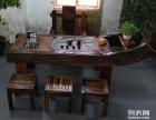 资阳市老船木茶桌椅子仿古茶台实木沙发茶几餐桌办公桌家具博古架