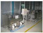 江苏磷化除渣机制造厂家,箭神环保实力雄厚品质保障