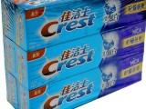 广州日用品供应 佳洁士牙膏厂家批发 全国热销