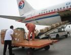 成都食品空运一成都空运板鸭香肠腊肉到深圳上海