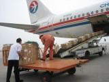 成都到云南昆明機場空運一成都到三亞海口空運一成都機場快運