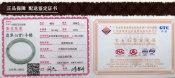 肇庆地区销量大的翡翠手镯——翡翠玉镯促销批发