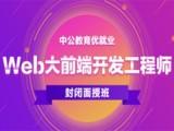 上海C語言編程培訓,云計算培訓
