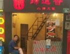 海珠客村地铁站临街餐饮旺铺优价转让