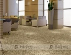 青林上院地毯 青林上院地毯诚邀加盟