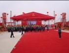 南安 惠安 安溪 永春 演出公司聚美文化传媒有限公司
