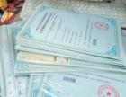 商标注册,专利申请,启航知识产权专业代理