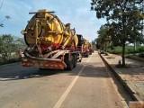 福山区专业疏通下水道高新压疏通清理化粪池
