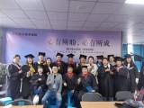 四川电大,专本科,多专业选择,国家承认学历