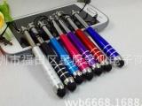 厂家批发电容笔 二节伸缩棒球笔手机手写笔