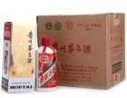北京大兴区回收茅台酒!
