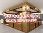 江苏丹阳哪里有优质的展柜批发订购厂家?