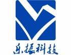 泉州网络推广惠安全网营销晋江全网推广南安企业推广微商推广