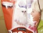 20斤高品質貓糧轉讓
