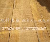 金丝柚木 金丝柚木板材价格 金丝柚木家具板材 旭升木业