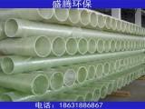 玻璃钢电缆保护管--江门--盛腾环保设备