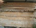 长年大量回收旧方木,废旧胶木板