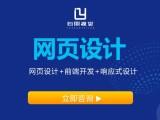 武汉网页电商设计培训班PS美工高端课程培训