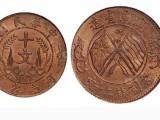 双旗币有多高的收藏价值