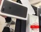 广州手机分期零首付 实体店办理 现货分期 通过率高