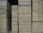 常州丽康木业有限公司专业出售回收旧模板旧木方圆木