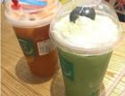 广州玲奈的茶加盟费多少钱,玲奈的茶加盟健康理念