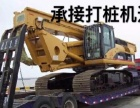 提供绵阳至全国货运物流,返空车,挖机设备运输