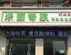 上海道精装修快餐店急转,多所学校旁,正式临街底商